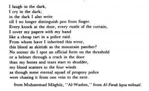 Arabic Quotes!