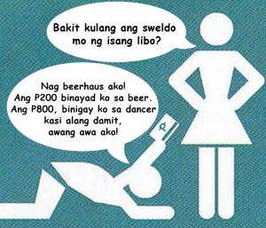 Pinoy Husband and Wife Jokes
