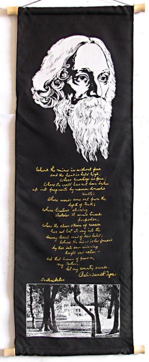 Rabindranath Tagore -রবীন্দ্রনাথ ঠাকুর