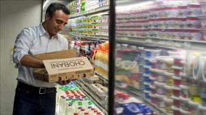 Old Factory, Snap Decision Spawn Greek-Yogurt Craze