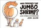 jumbo shrimp other oxymorons oxymoron quotes sayings 585 art a
