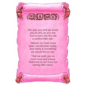Baby Niece Poems Fouadsabry And Quotes