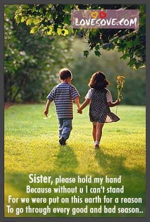 posts tagged quotes on brother and sister love