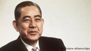 Eisaku Sato vowed not to sell arms to countries involved in