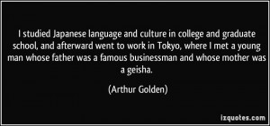 studied Japanese language and culture in college and graduate school ...