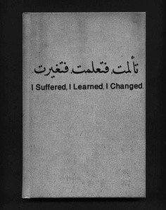 Suffered, I Learned, I Changed Arabic Tattoo Design