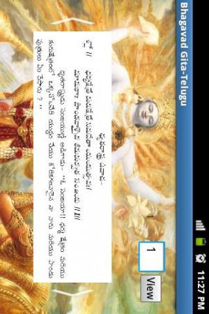 BhagavadGita(Te.. screenshot thumbnail 2