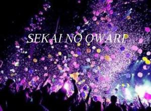 SEKAI NO OWARI の画像をもっと見る?