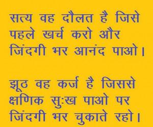 ... terms hindi inspiring quotes inspire quotes in hindi inspiration hindi