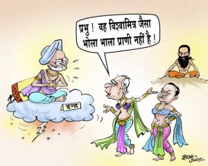 political cartoons funny indian politics cartoon pics funny recent ...