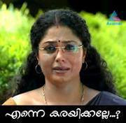 ... malayalam movies online funny quotes funny amazing pictures crazy