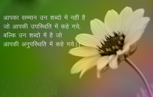 Quotes On Life In Hindi Fb Share