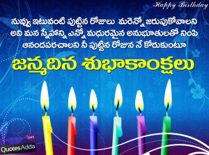Quotations, Telugu Friendship Birthday Quotes, Birthaday Quotes ...