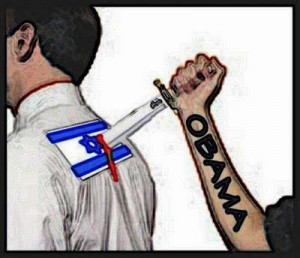Political cartoon of Pres. Obama's administration stabbing Israel in ...