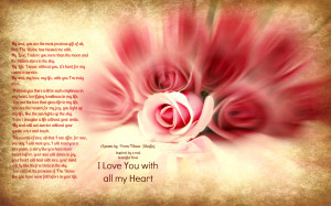 love you with all my heart a poem by prem tihan my soul you are the ...