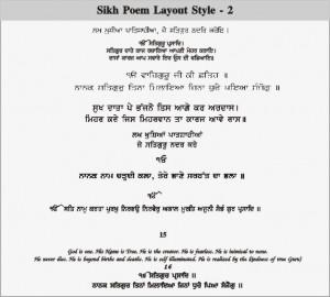 Sikh Poem Layout - 2