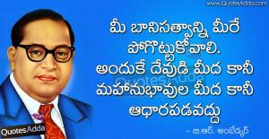 ... ambedkar ambedkar jayanthi quotes in telugu telugu ambedkar quotes