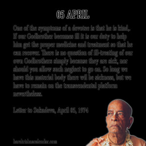 Srila Prabhupada Quotes For Month April 05