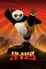 kung fu panda quotes 81 total quotes id 326 master tigress oogway po ...