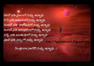 Love proposal sms in telugu    Love proposal quotes in telugu    Love ...