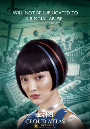 Zhou Xun in a new poster of
