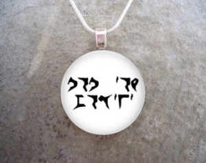 Klingon Jewelry - Star Trek Quotes - Virtue Is The Reward ...