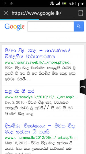 Related Pictures funny quotes in sinhala funny quotes about girls