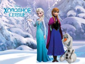 Elsa-the-Snow-Queen-image-elsa-the-snow-queen-36240905-1600-1200.jpg