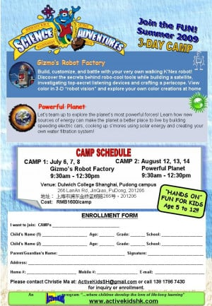 ... Pictures funny summer camp quotes 10 funny summer camp quotes 11