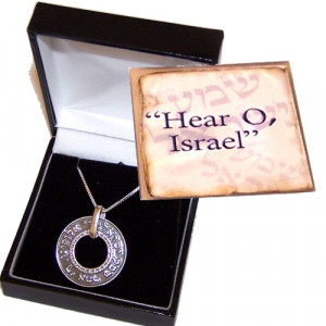 Hear O, Israel - Bible verse necklace ( 2.5cm or 1 inch ) - with ...