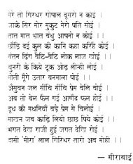 Mirabai verses