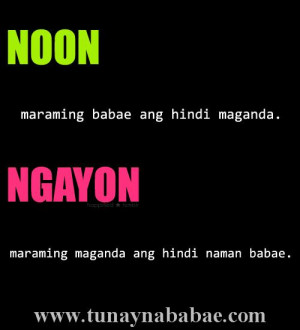 Insecure Quotes Tumblr Insecure Quotes Tagalog