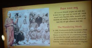 Realize the truth of life: Swami Vivekananda