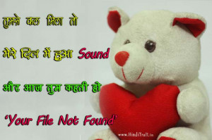 Funny Hindi Quotes Love 2013 facebook love