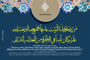 Islamic Hadith Quotes Islamic Quotes In Urdu About Love In English ...
