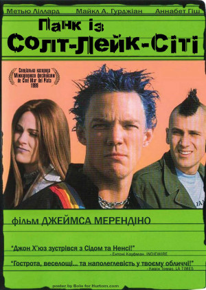 Slc Punk Quotes Stevo Slc punk - viewing gallery