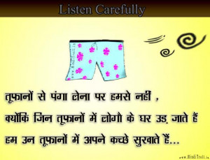 Hindi Comments wallpaper for facebook 2013 funny hindi shayari lines ...