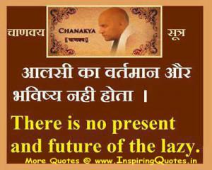Chanakya's Teachings, Chanakya Advices in Hindi, Chanakya Neeti Images ...