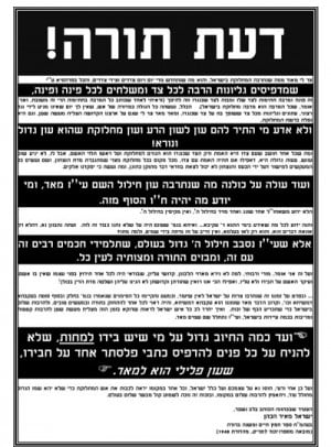 hebrew quotes