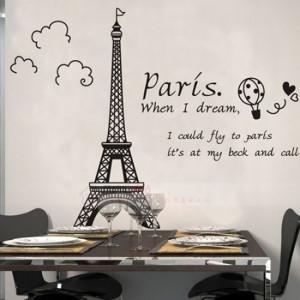 Paris Eiffel Tower Decoration Wall Sticker