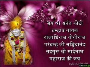 Related Pictures saar in hindi pdf devotional songs mp songsapr ...
