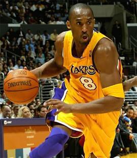 Funny Kobe Bryant Quotes