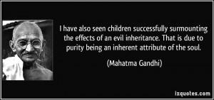 Inheritance quote #2
