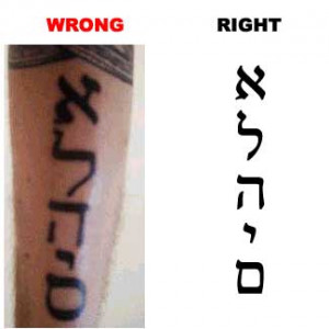 Voor hen die wat meer willen weten over tatoeages in het vroege ...