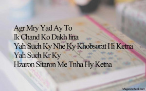 Sad Love Quotes In Hindi For Facebook With-Wallpapers