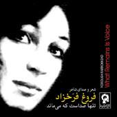 Foroogh Farrokhzad Photos Download Songs And Album