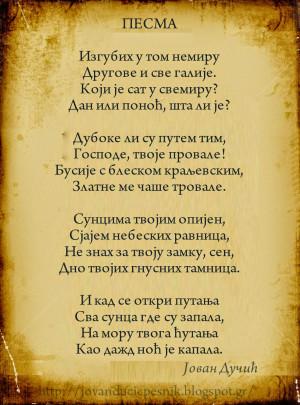 Posted by Tatjana Dimitrijevic No comments:
