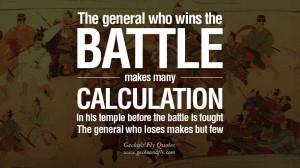... are near. sun tzu art of war quotes frases arte da guerra war enemy
