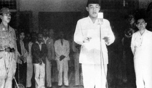 honored first president, Ir. Soekarno. was reading the proclamation ...