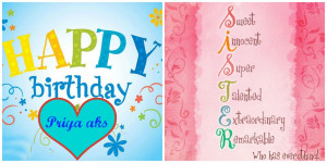 ... gallery-for-don-inspiring-friends-cool-birthday-wishes-to-a-friend.jpg